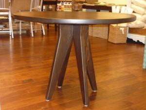 reclaim table II 300x225 - Urban Woods at Reclaim Home